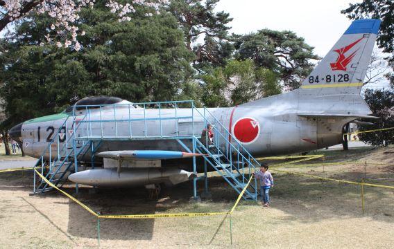 JASDF Sqn