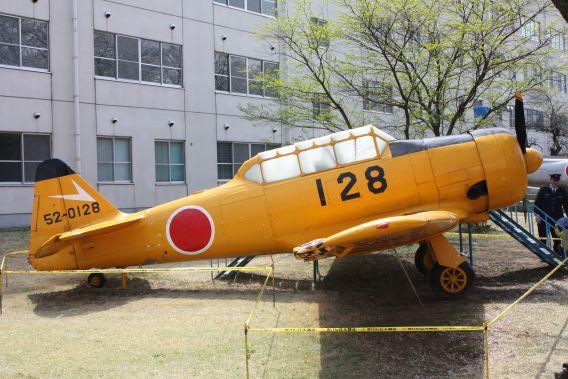 Kumagaya T-6G