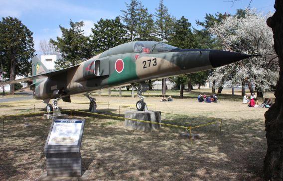 Kumagaya F-1 (1)