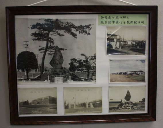 Kumagaya memorial