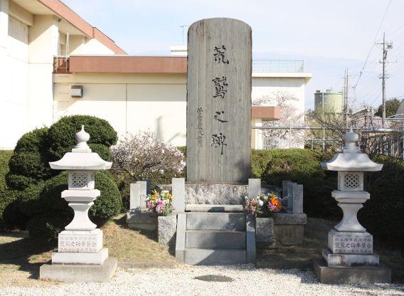 Kumagaya Arawasi