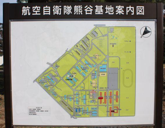Kumagaya base map