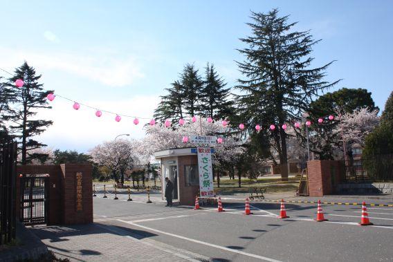 Kumagaya AB main gate