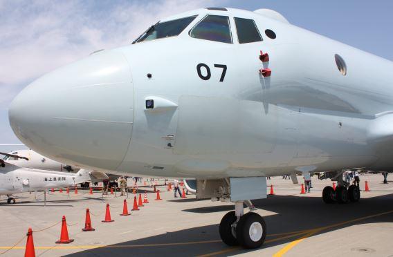 JMSDF P-1 nose
