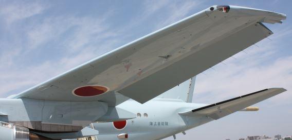 Kawasaki P-1 outer wing