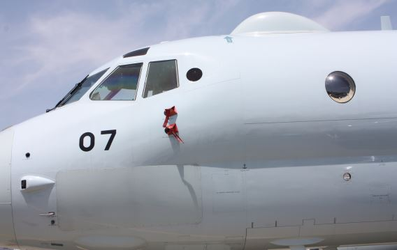 JMSDF P-1 front fuselage