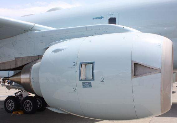 IHI F7-10 cowl