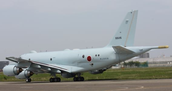 P-1 Atsugi taxy