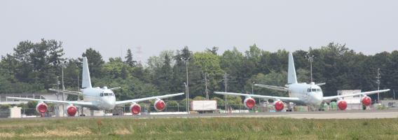 P-1s at Atsugi