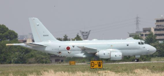 P-1 Atsugi runway