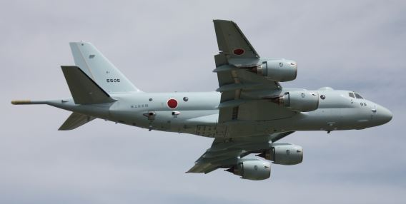 P-1 Atsugi flypast 2