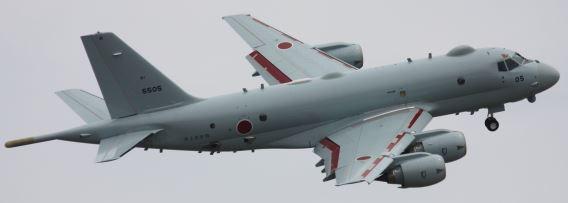 P-1 Atsugu wing slats