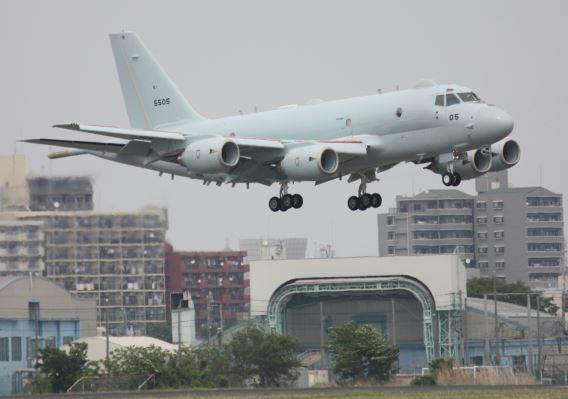 P-1 Atsugi landing