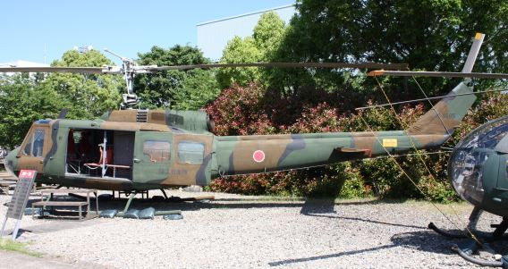 Kasumigaura UH-1H