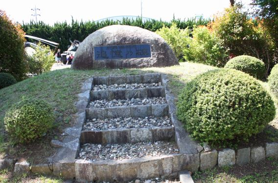 JGSDF Kasumigaura memorial mound