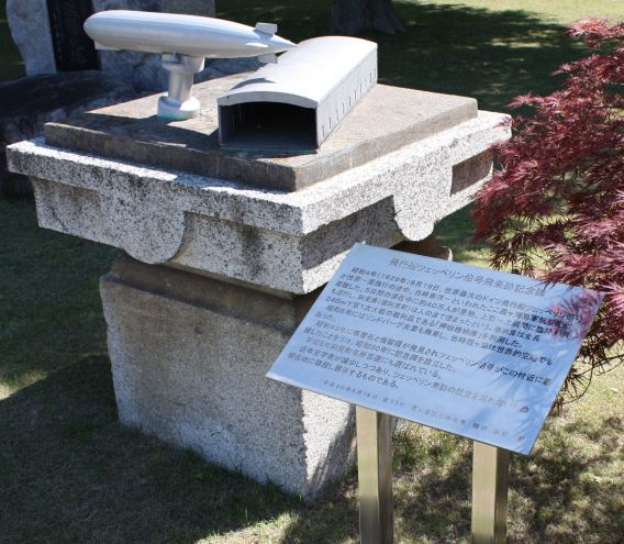 Kasumigaura Graf Zeppelin monument