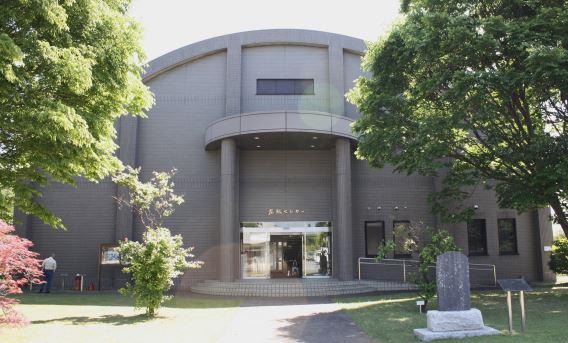 JGSDF Kasumigaura Public Information Center