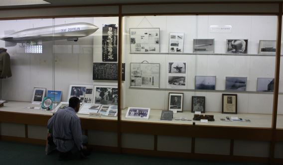 Graf Zeppelin exhibit