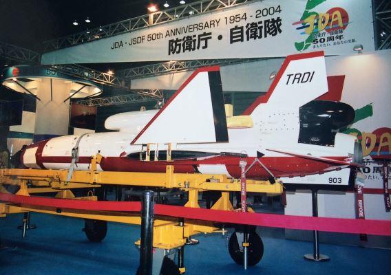 TACOM UAV