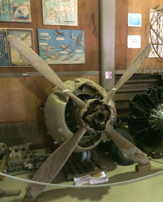 Kawaguchiko G4M2 engine