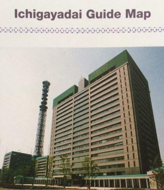 Ichigaya map cover