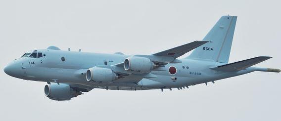 P-1 (JMSDF)