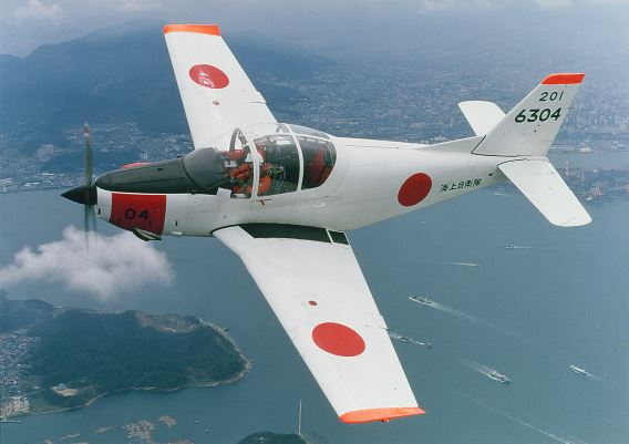 jmsdf aircraft profiles jhangarspace information on japanese aviation