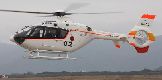 TH-135 (JMSDF)