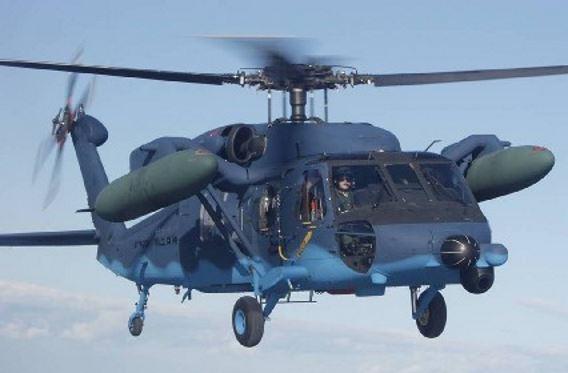 Matsushima UH-60J
