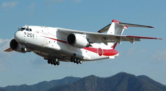 XC-2 Gifu