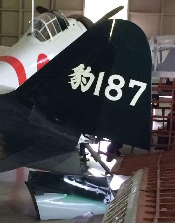 kawaguchiko zero52(4)rs