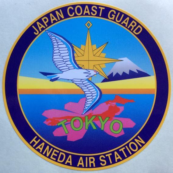 JCG Haneda emblem