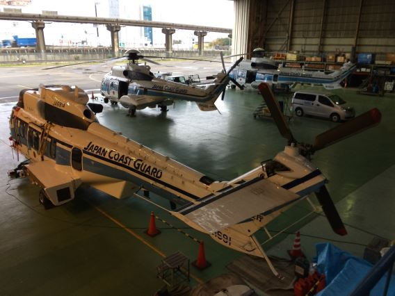 Japan Coast Guard Haneda