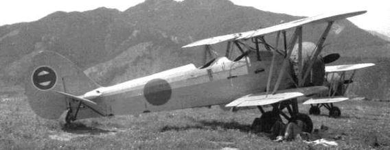 Kumagaya Ki-9