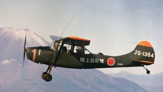 Tachikawa L-19 (photo)