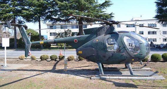 OH-6D 31241 Utsunomiya