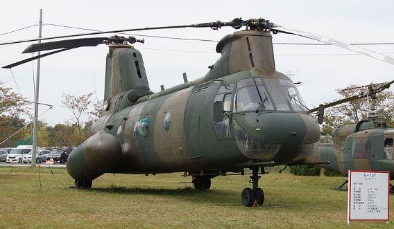 Nihonbara KV-107