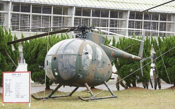 OH-6J Nihonbara