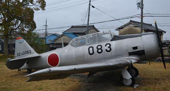 52-0083 Nara T-6G