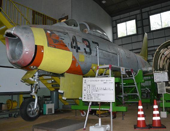 Nippon Bunri F-86F Oita