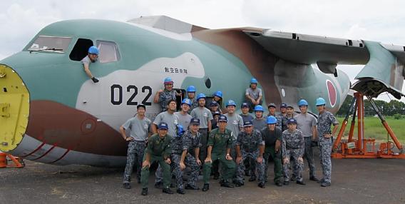 JASDF C-1 scrapped