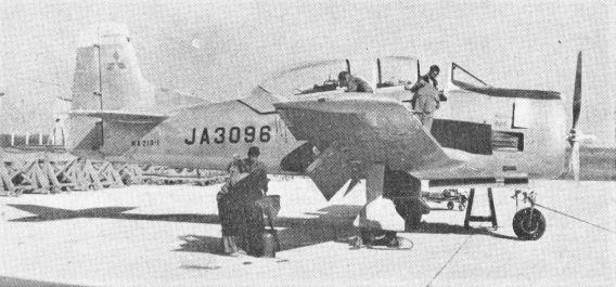 JASDF T-28B 1954