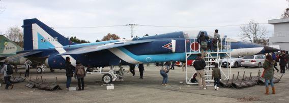 Hyakuri T-2