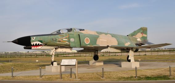 Hyakuri RF-4EJ