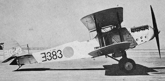 Mitsubishi Type 13 (3MT)