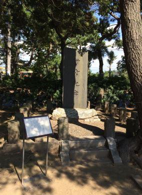 Showa Emperor Kisarazu visit