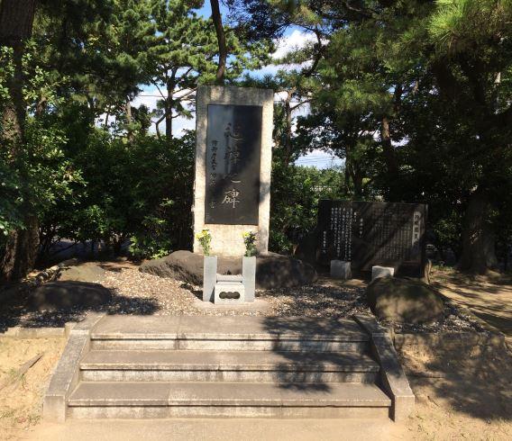 JGSDF Personnel Memorial Kisarazu