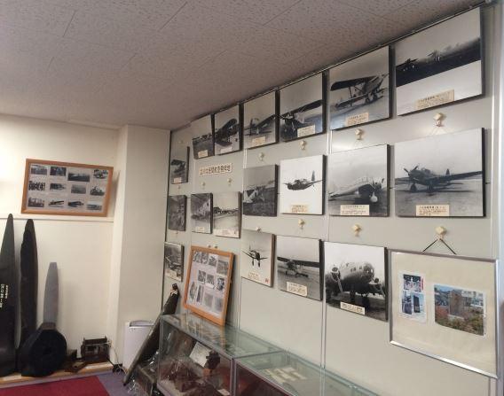 JGSDF Tachikawa Museum 4