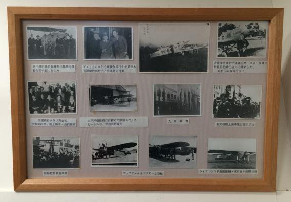 JGSDF Tachikawa Museum 6
