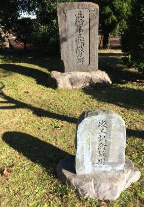 JGSDF Tachikawa Museum 11